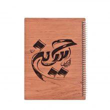 دفتر جلد چوبی ۸۰ برگ منبت شده هیرون