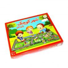 بازی شهر کودک(پارچه ای)
