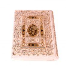 قرآن نفیس در قطع وزیری آینه کاری شده