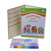 بازی کمک آموزشی اعداد و علائم ریاضی آهنربایی