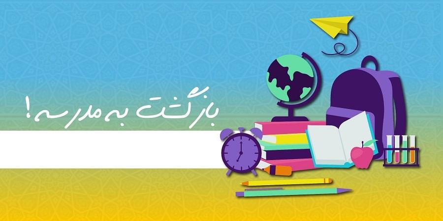 MIQAT Banner 1 01 1 min min