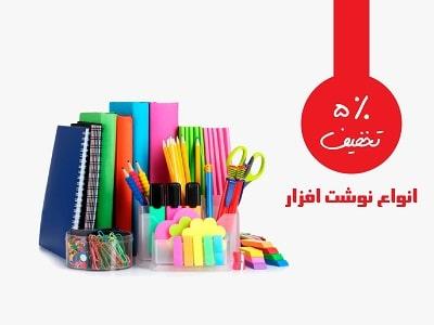 MIQAT Banner 10 01 min min
