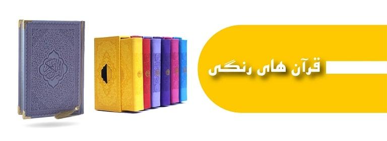 MIQAT Banner 12 01 min min 1