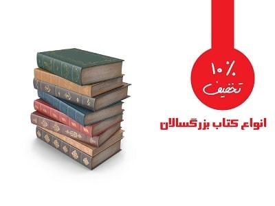 MIQAT Banner 8 01 min min