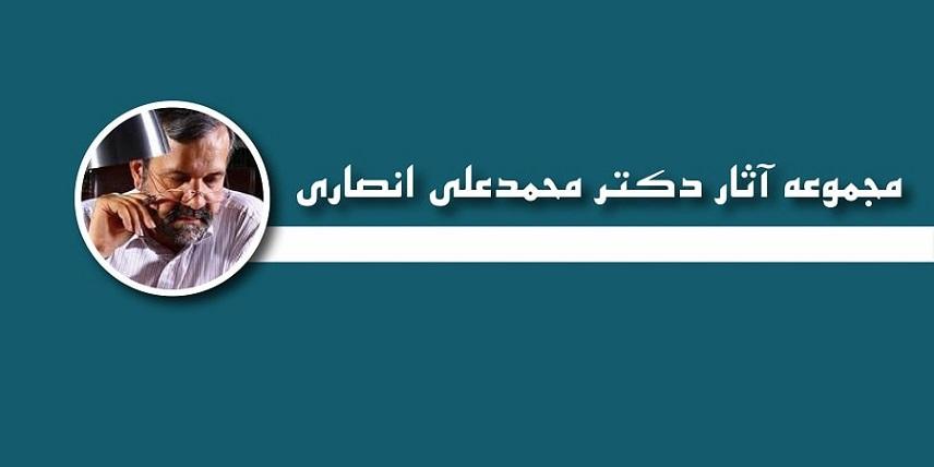 MIQAT banner 4 01 min min